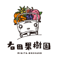右田果樹園ロゴマーク